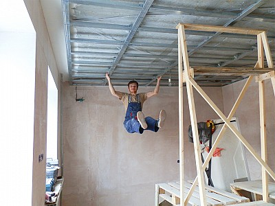 Проверка каркаса подвесного потолка ГКЛ